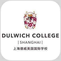 Dulwich College Shanghai Tour