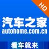 汽车之家-提供汽车报价,视频,直播及新闻