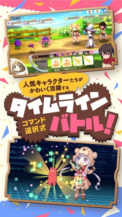 きららファンタジア screenshot-4