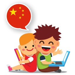 Baby Learn - CHINESE
