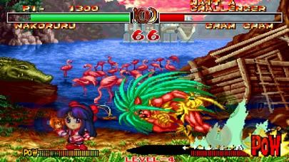 Screenshot from SAMURAI SHODOWN II