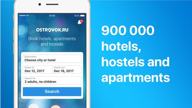 Ostrovok – hotel booking