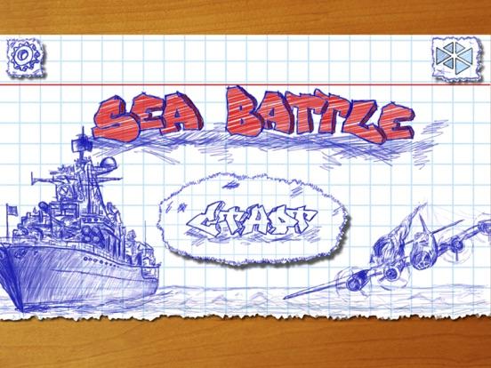 Морской бой Онлайн для iPad