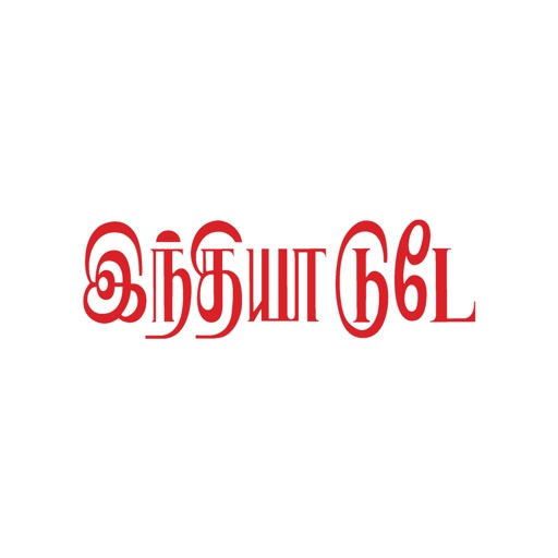 India Today Magazine Tamil Icon