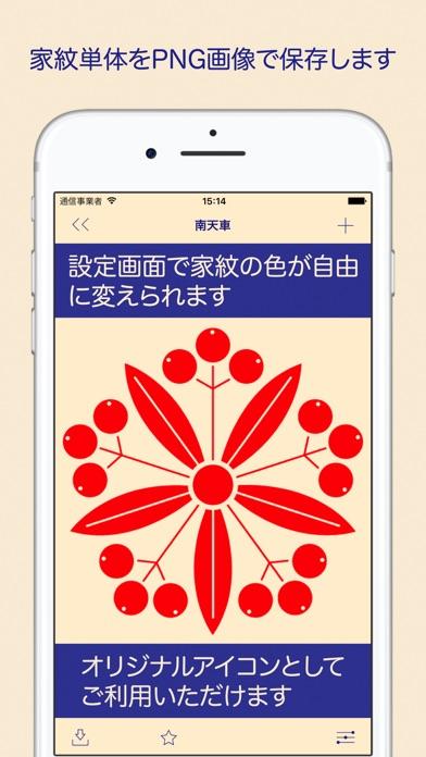 結びつけるアプリ