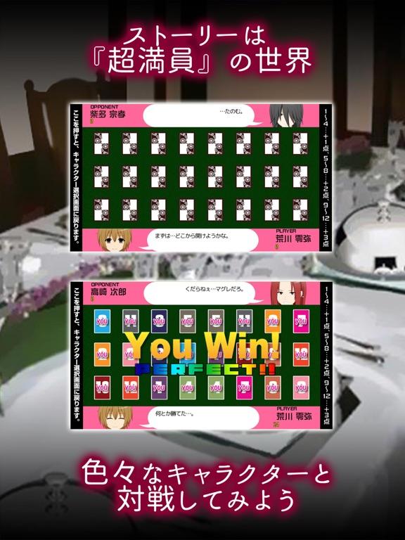LTLミニゲーム【超満員de冴ゲー大会】-ipad-3