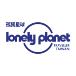 Lonely Planet – International pour pc