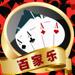 在线金沙娱乐棋牌-百家乐经典游戏,注册送28