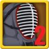 KendoClash2 - iPhoneアプリ
