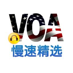 2017·VOA慢速英语精选