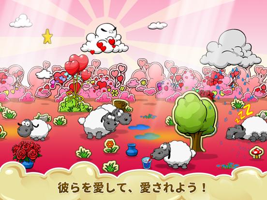 Clouds & Sheepのおすすめ画像5