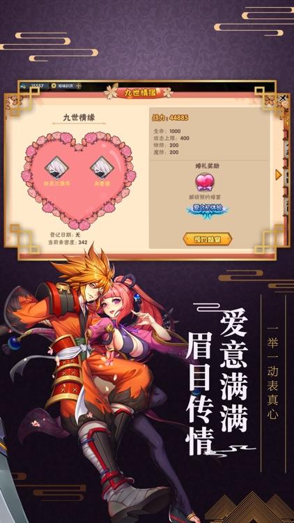 影之忍者-日式风格角色扮演游戏 screenshot-4