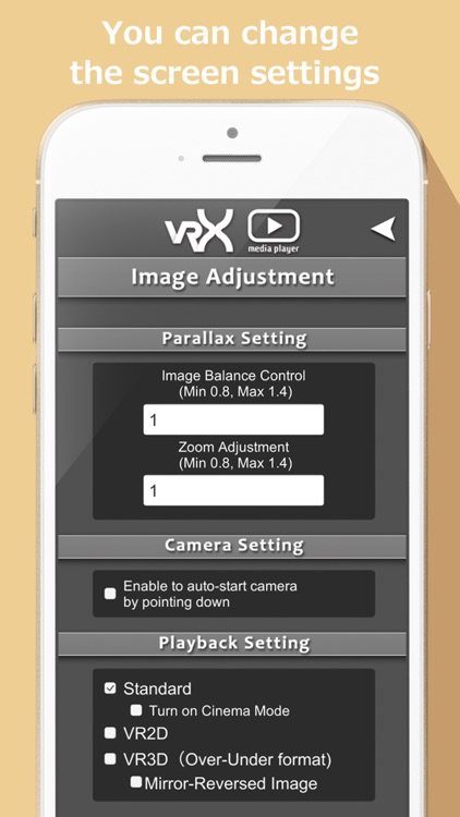 VRX Media Player screenshot-3