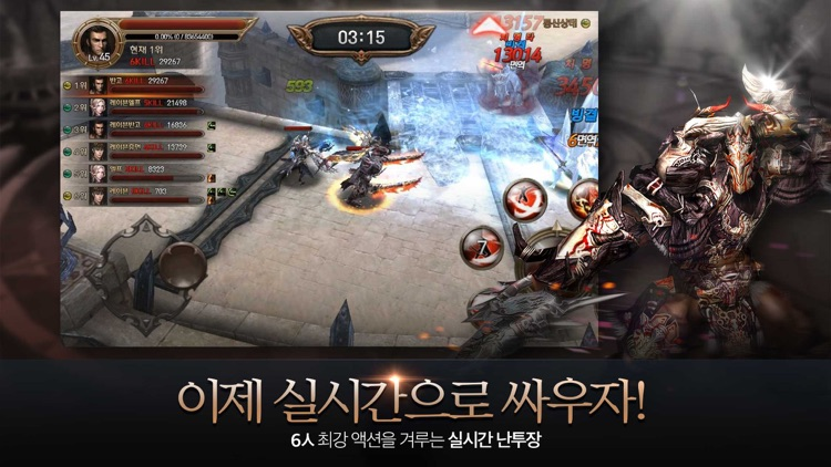 레이븐: 각성[AWAKEN] screenshot-3