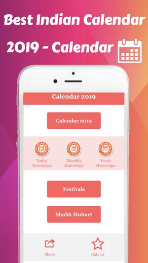 marriage dates in 2019 hindu calendar