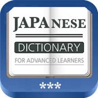 Codes for Japanese Kanji Dictionary Hack