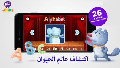 تعلم الأبجدية - ألعاب الإنجليزية للأطفاللقطة شاشة4