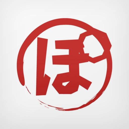 千葉県成田市にある 九州博多らーめん「ぽんこつ亭」