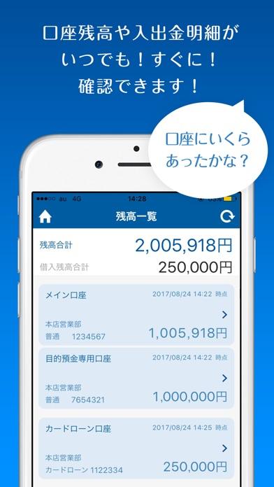 横浜 銀行 残高 照会