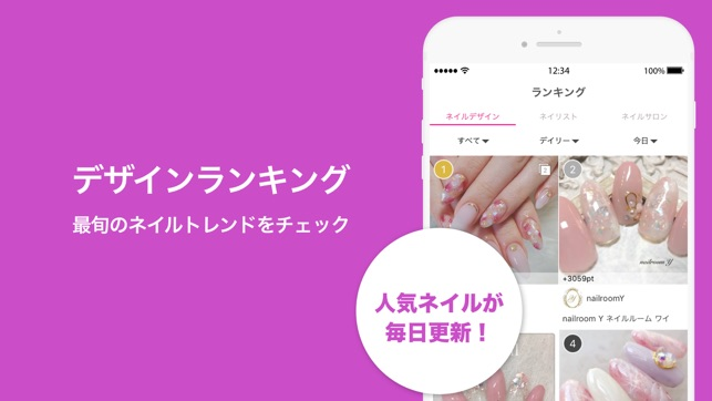 Nailbook - Nail design from JP on the App Store