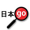 Yomiwa Jp-Eng Dictionary & OCR