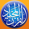 Quran Commentary — English - Pakistan Data Management Services