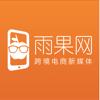 雨果网-专注跨境电商新闻资讯、平台运营