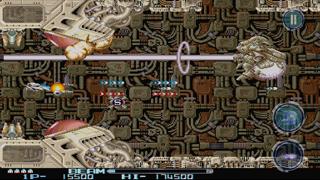 R-TYPE IIのおすすめ画像3