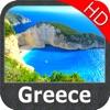 Grecia Cartas Náuticas GPS HD