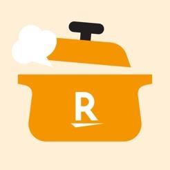 楽天レシピ 人気料理のレシピ検索と簡単献立 4+