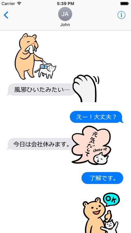 Everyday Bear & Cat Sticker 2 screenshot-3