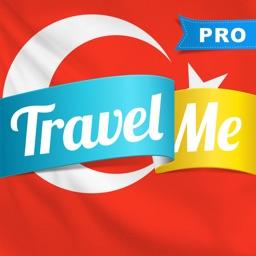 Аудиогид по Стамбулу PRO