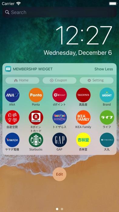 Membership widget Pro screenshot1