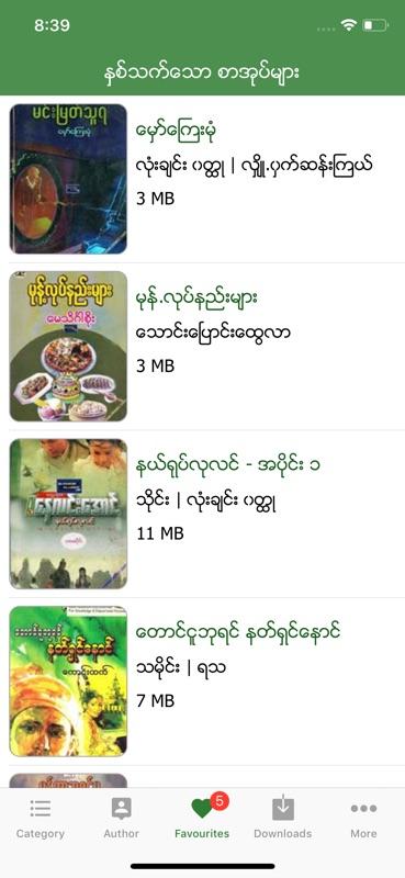 MM Bookshelf - Myanmar Books - Online Game Hack and Cheat