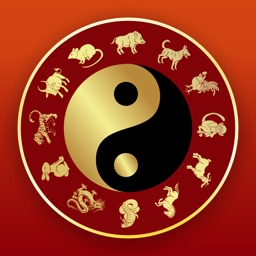 Chinese Horoscope 2018