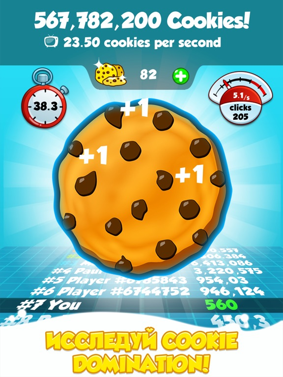 Игра Cookie Clickers 2
