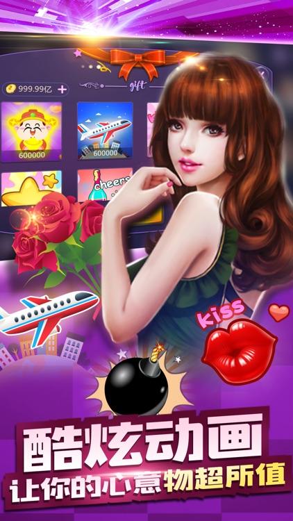 掌上德州:乐游扑克 screenshot-3
