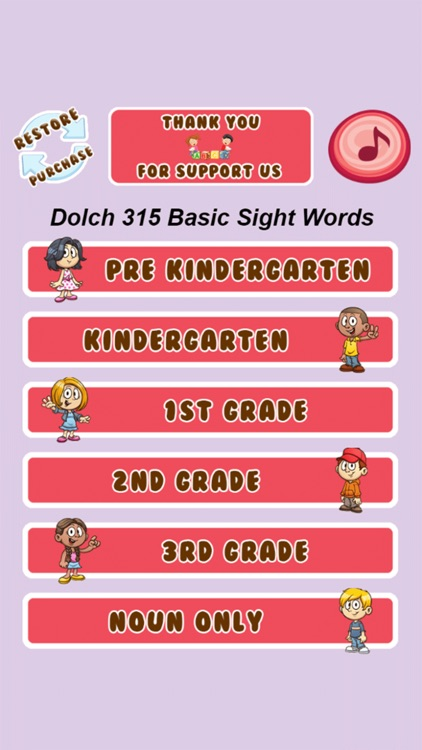 Dolch 315 Basic Sight Words