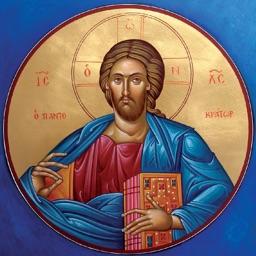 Αγία Γραφή & Ορθοδοξία