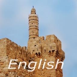 Hebrew Guide