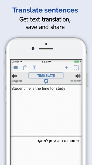 Hebrew Dictionary On The App Store