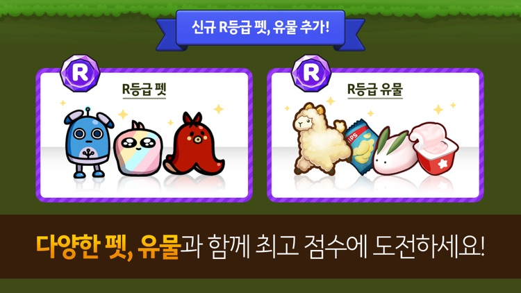 프렌즈런 for Kakao screenshot-3