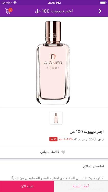 OTORCOM عطوركم screenshot-3