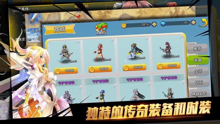 诸神战纪之黄金骑士 screenshot-3