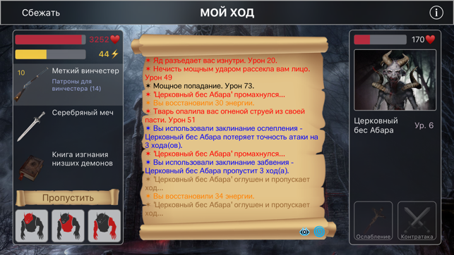 aptoiderussia - App Store Android