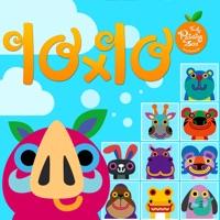 Codes for Ten x Ten : Painting Zoo Hack