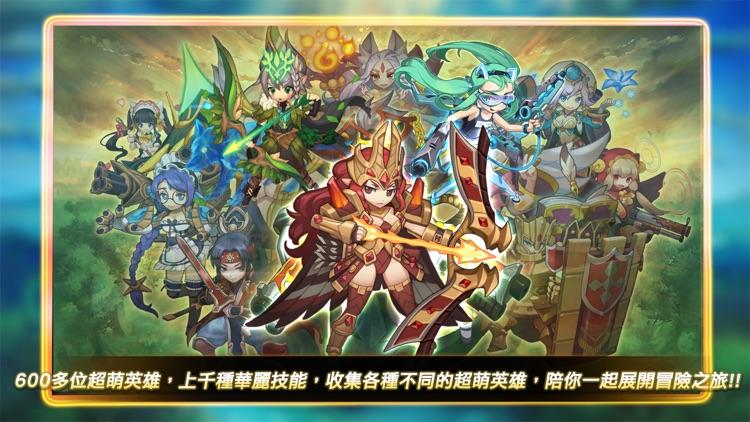 新超萌騎士團