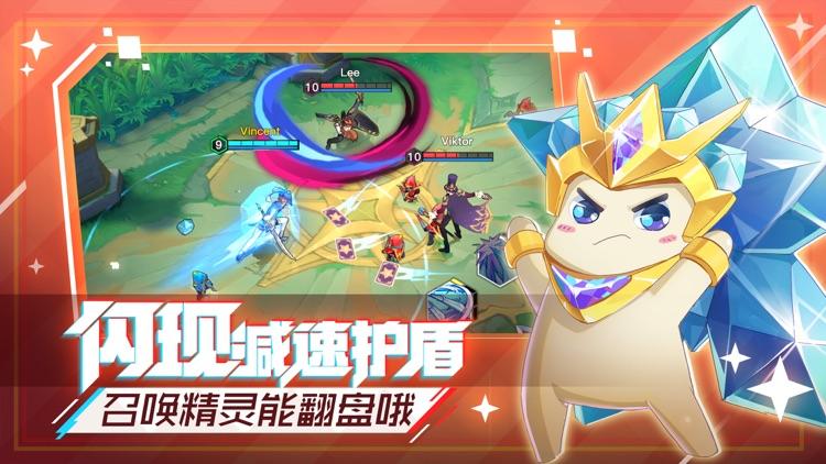 光影对决 - 二次元王者MOBA手游 screenshot-3