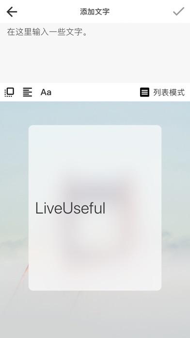 LiveUseful
