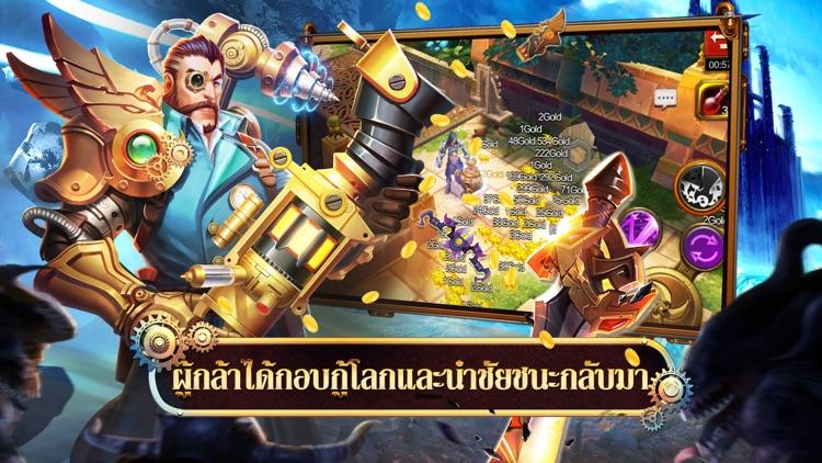 Torchlight OL-TH screenshot-4